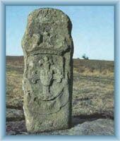 Graniczny kamień przy Kamieniach Piotra
